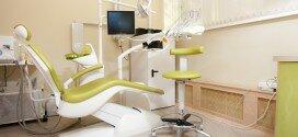 Оборудование для стоматологии в интернет-магазине «Корал»
